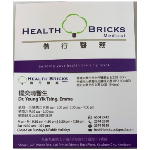 HealthBrickrMedical