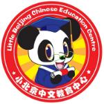 小北京中文教育中心