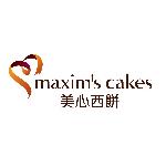 Maxim's Cakes