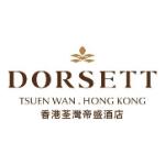 Dorsett Tsuen Wan, Hong Kong 荃灣帝盛酒店