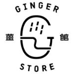Ginger Store
