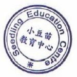 小豆苗教育中心