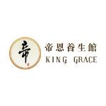 KING GRACE WELLNESS CENTER