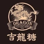 吉龍糖黑糖茶飲專賣店