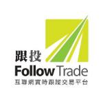 Follow Trade