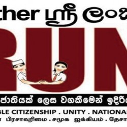 Mother ஸ்ரீලංකා PROJECT RUN 2017 / 2018 – CALLING FOR PROPOSALS – NOW OPEN