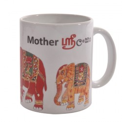 Ceramic Mug- Three Elephants Design