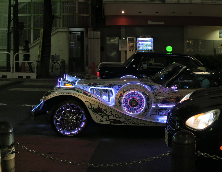 Flashy Car