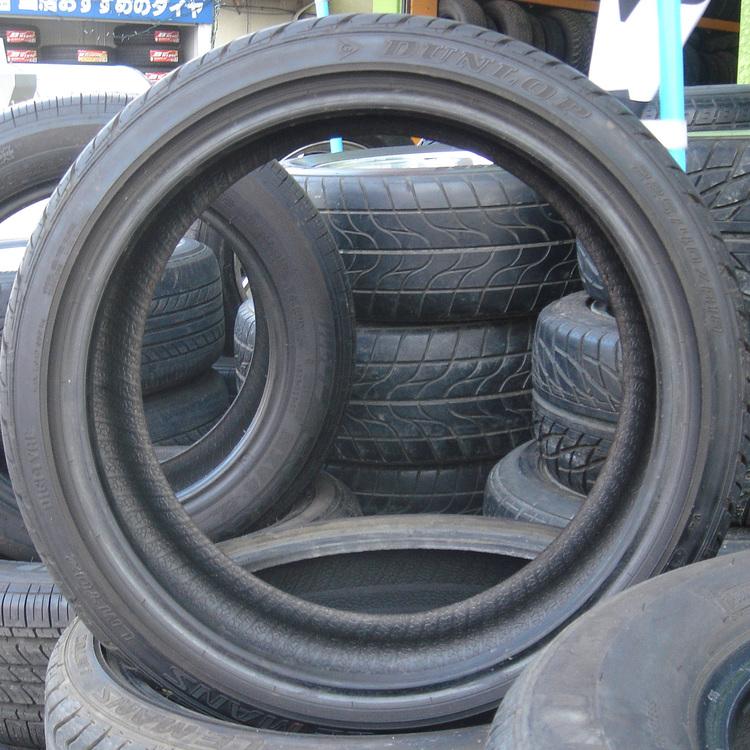 Car Tires tyres
