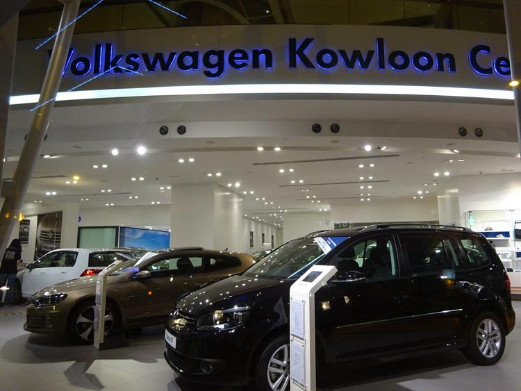Hk Kln Bay Volkswagen Car Showroom Shop Black Nov 2015 Dsc