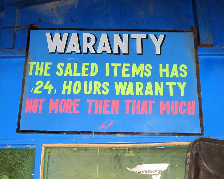 24 Hours Waranty