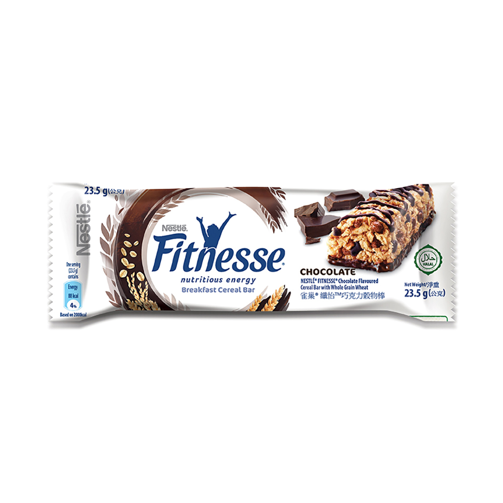 NESTLE Chocolate Fitnesse Breakfast Cereal Bar 16 Bars 23.5g Each, EXP DATE : MAR 20