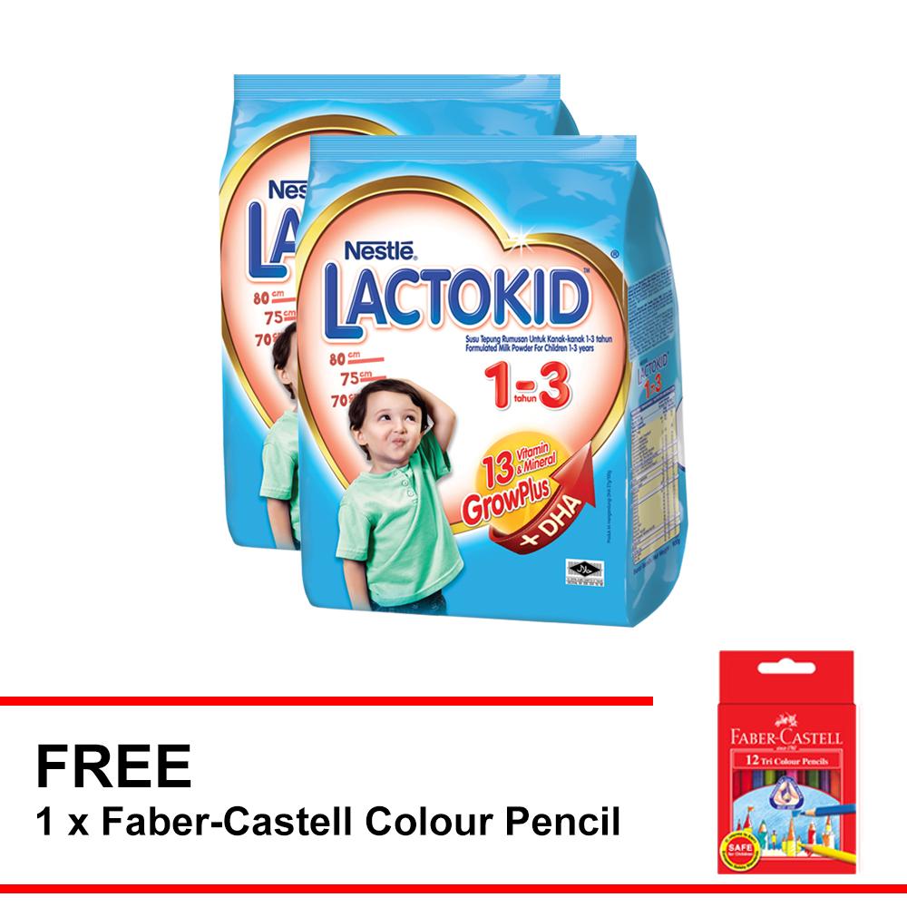 Lactokid 1-3 900g , Buy 2 free 1 colour Pencil