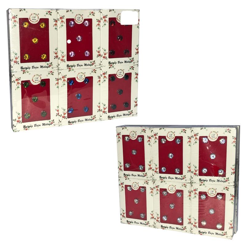 Butang Baju Melayu/Cubic Zirconia (8mm)-12 Boxes
