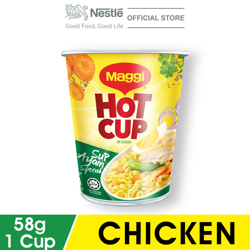 MAGGI Hot Cup Chicken 1 Cup 58g