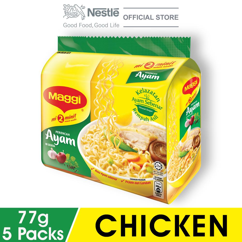 MAGGI 2-MINN Chicken 5 Packs 77g