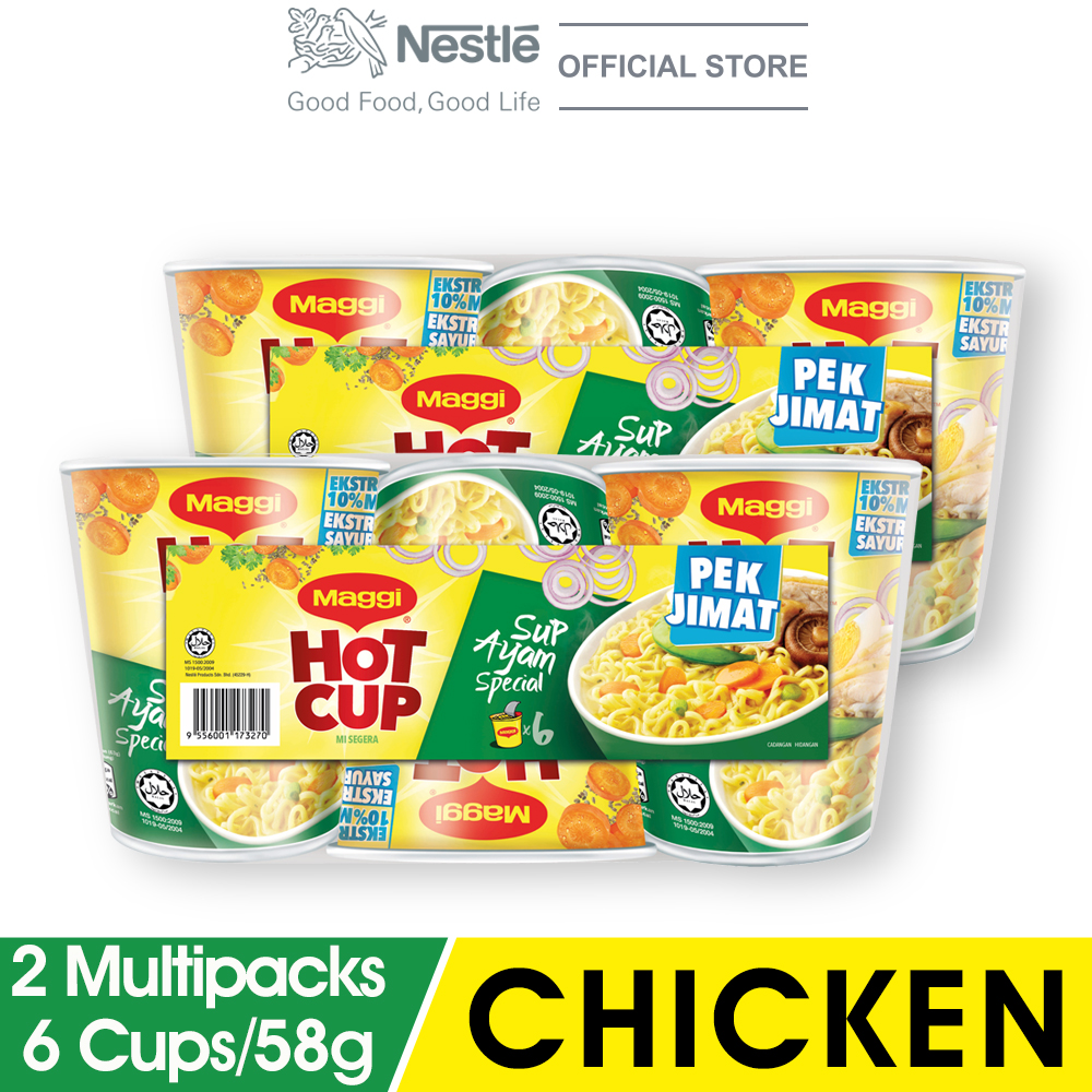 MAGGI Hot Cup Chicken 6 Cups 58g x2 Multipacks