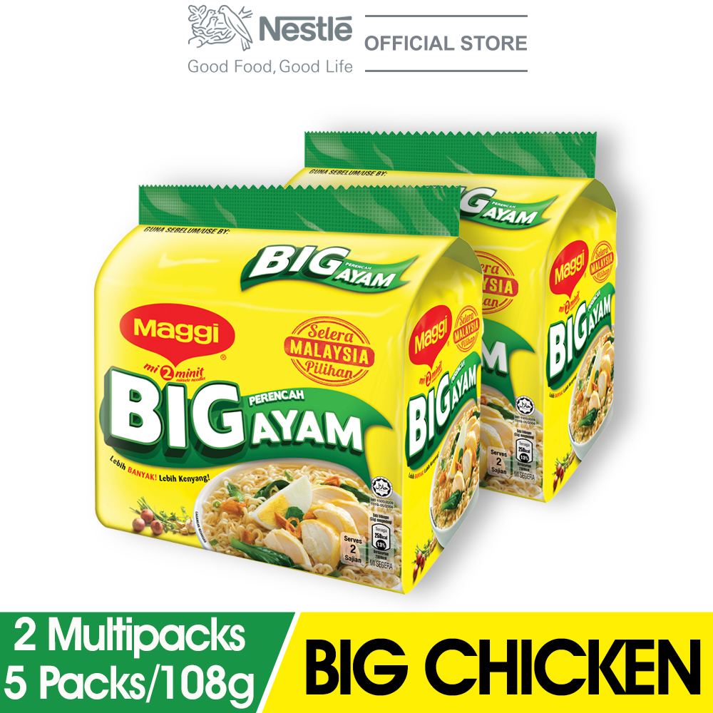 MAGGI 2-MINN Big Chicken 5 Packs 55g x2 Multipacks