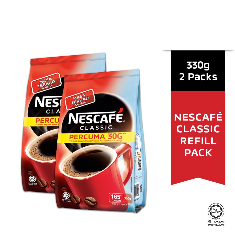 Nescafe Classic Bonus Pack 330g, Bundle of 2