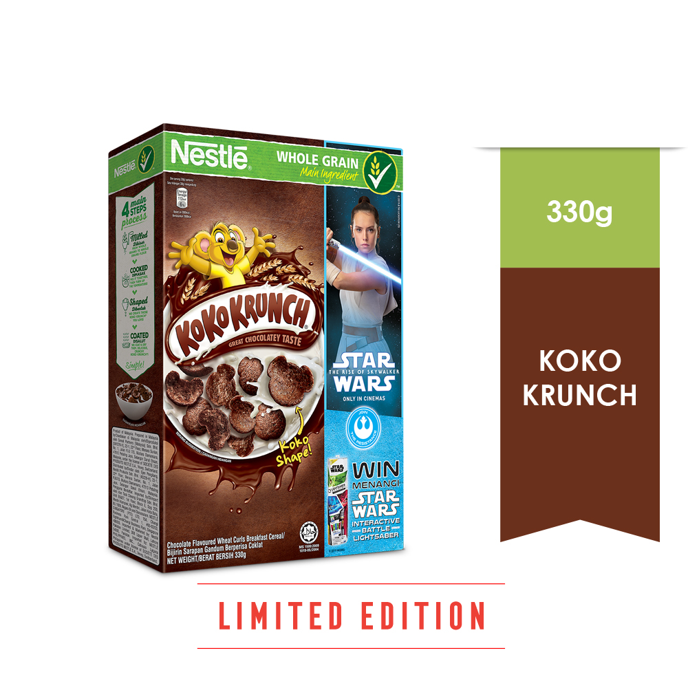 NESTLE KOKO KRUNCH Cereal 330g  (Star Wars Design)