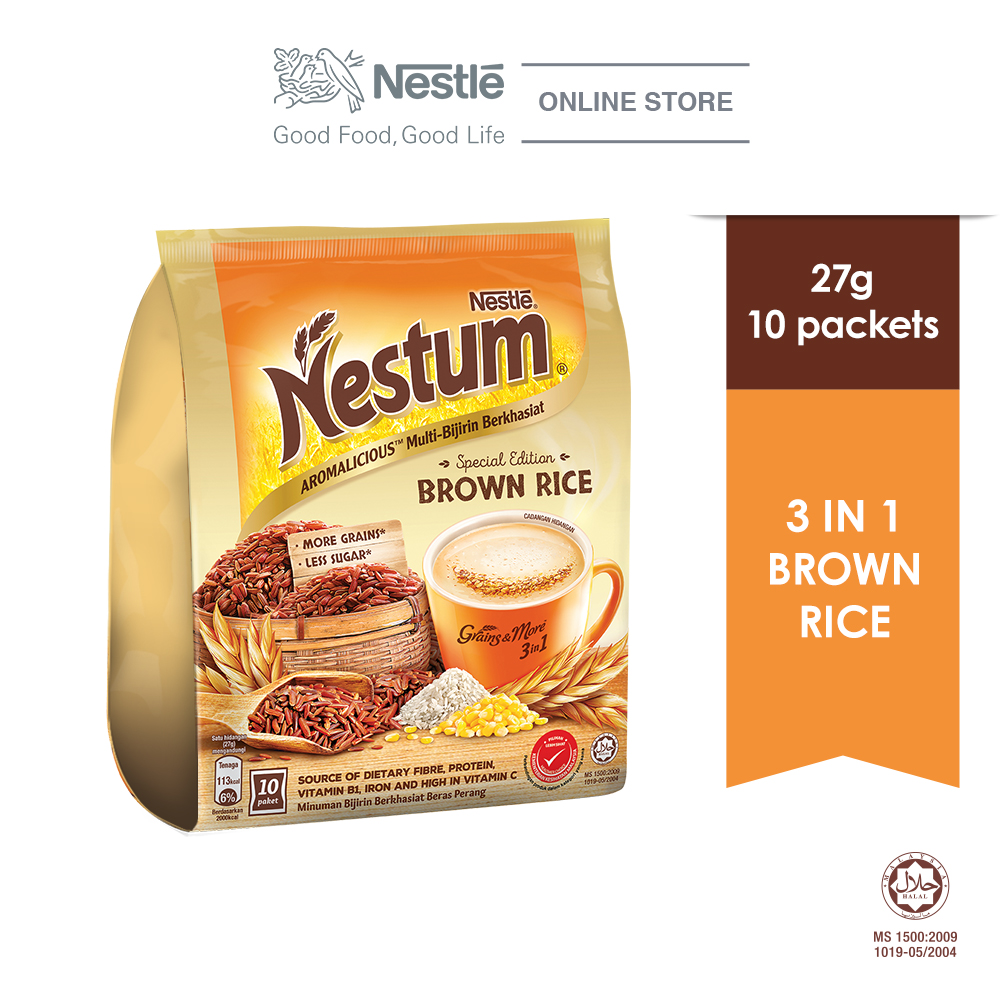 NESTLÉ NESTUM Grains & More 3in1 Brown Rice 10 Packet 27g (Exp Date: Apr 2020)