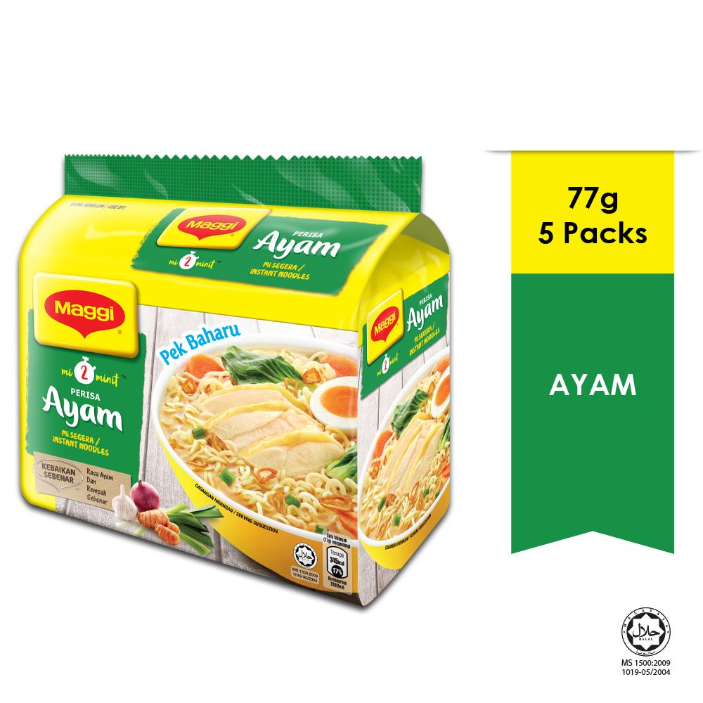 MAGGI 2-MINN Chicken 5 Packs 77g x2 Multipacks