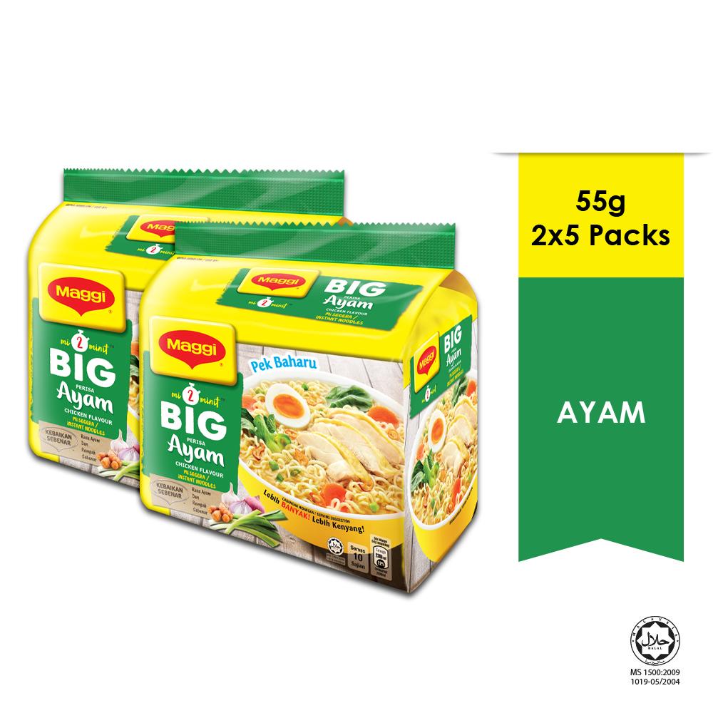 MAGGI 2-MINN Big Chicken 5 Packs 55g x2 Multipacks