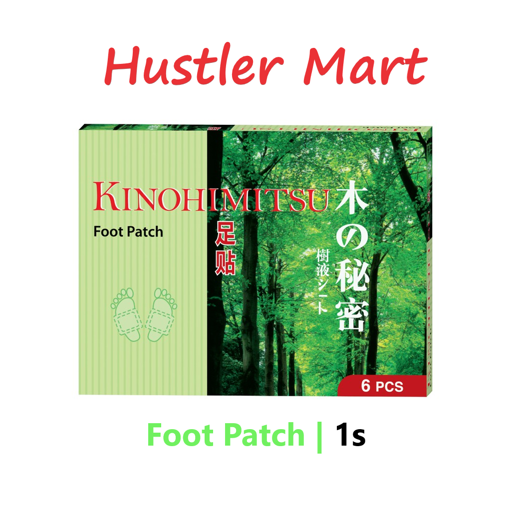 Kinohimitsu Foot Patch 1s