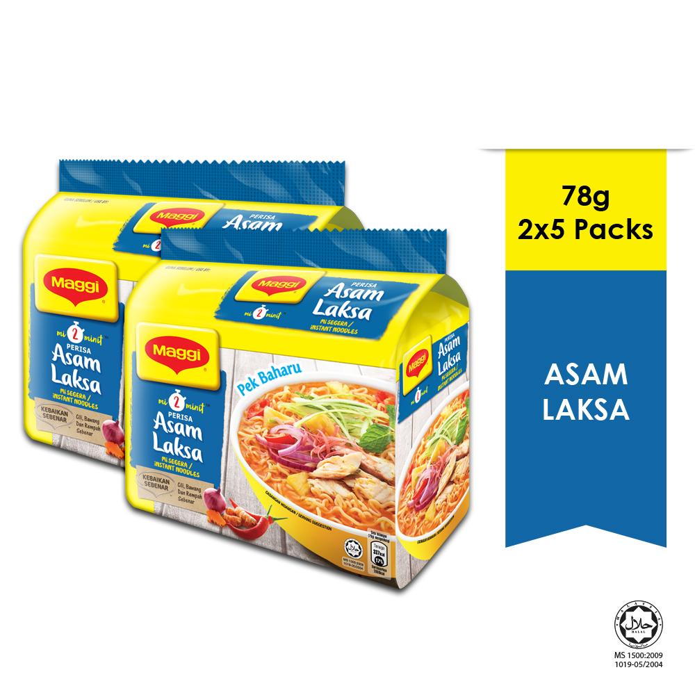 MAGGI 2-MINN Asam Laksa 5 Packs 78g x2 Multipacks