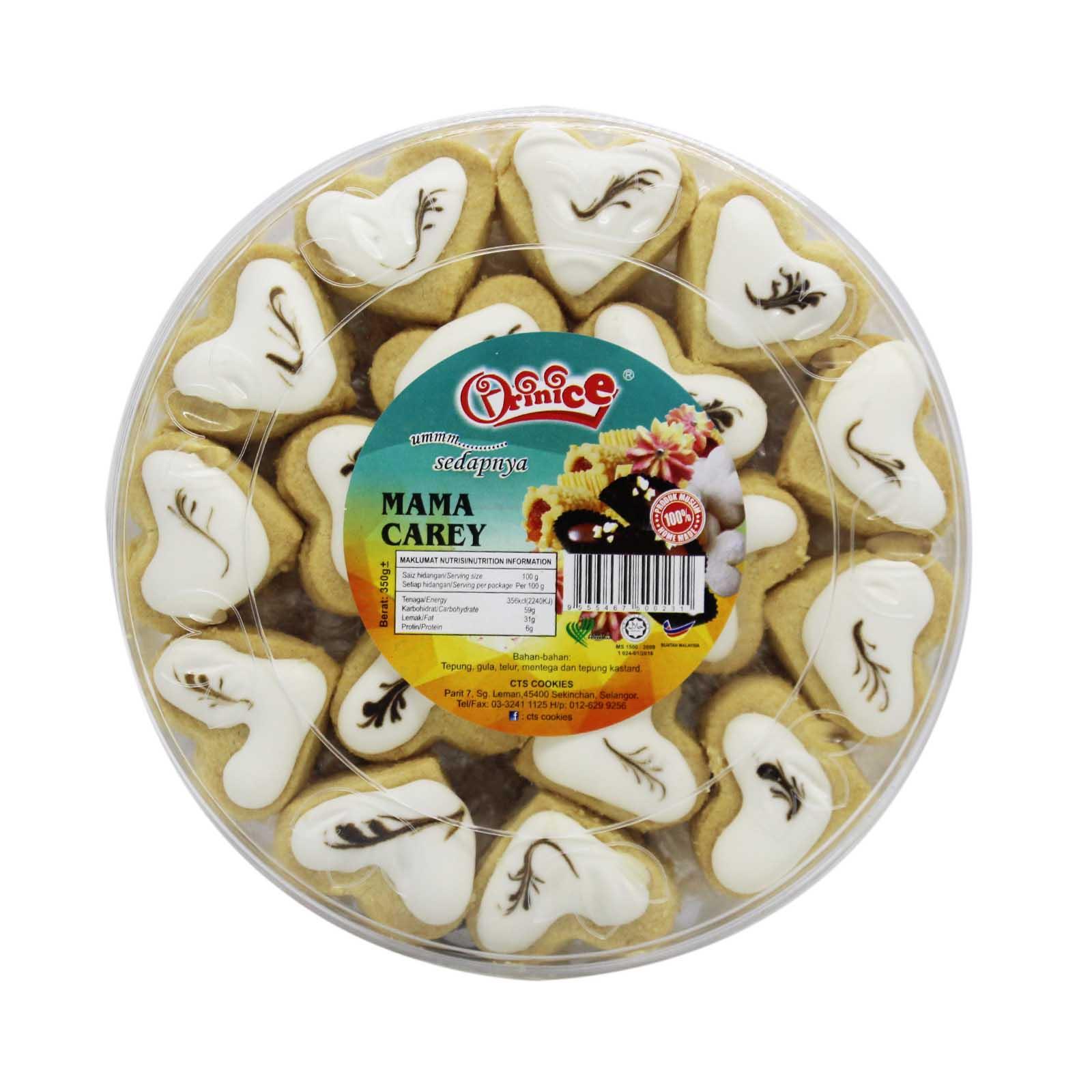 CTS Cookies Festival Mama Carey 350g #Raya