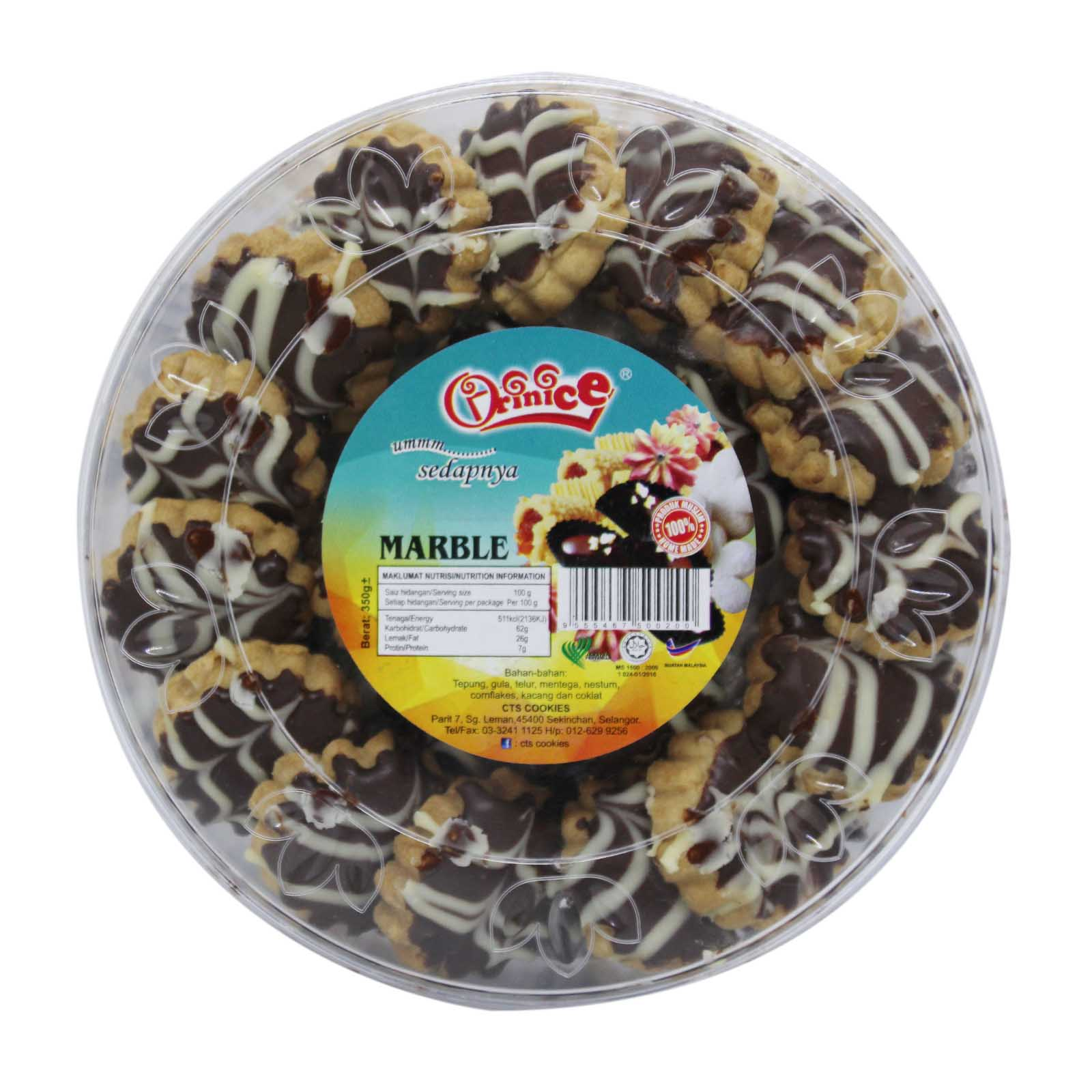 CTS Cookies Festival Marble 350g #Raya