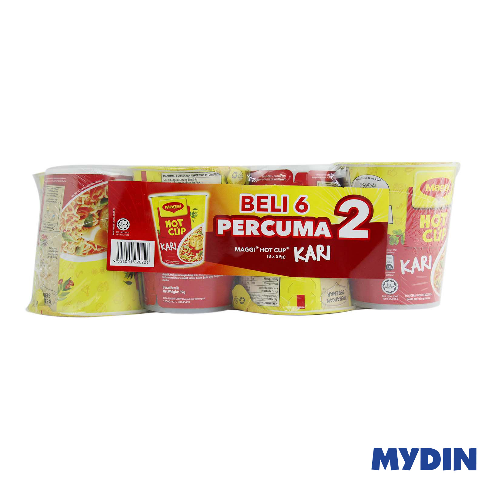 Maggi Hot Cup Instant Noodles Curry  (6+2) 64g