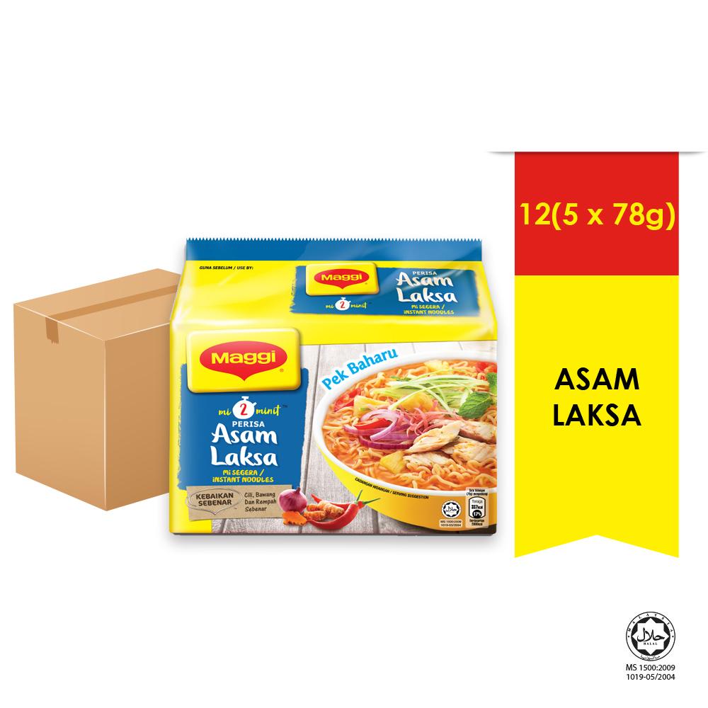 MAGGI 2-MINN Asam Laksa 5 Packs 78g x 12unit ( 1 carton)
