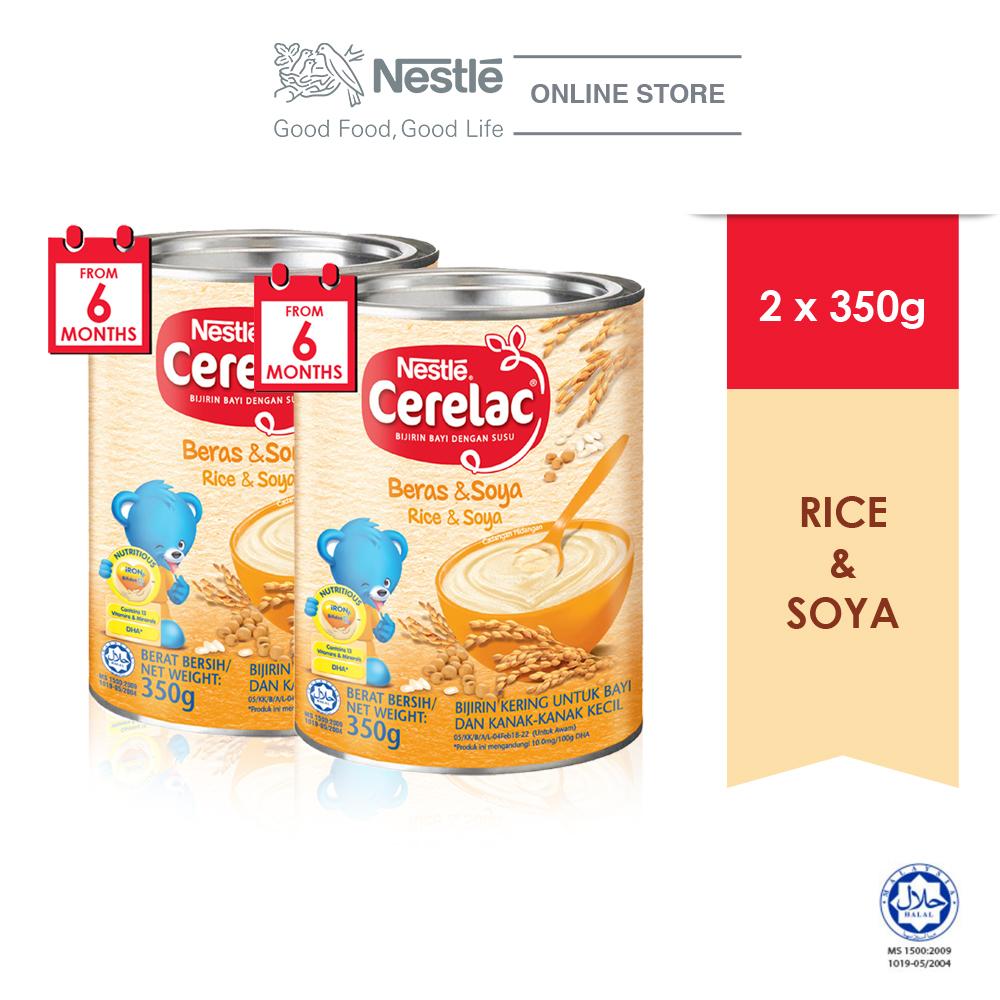 NESTLE CERELAC Rice Soya Infant Cereal Tin 350g x2 tins