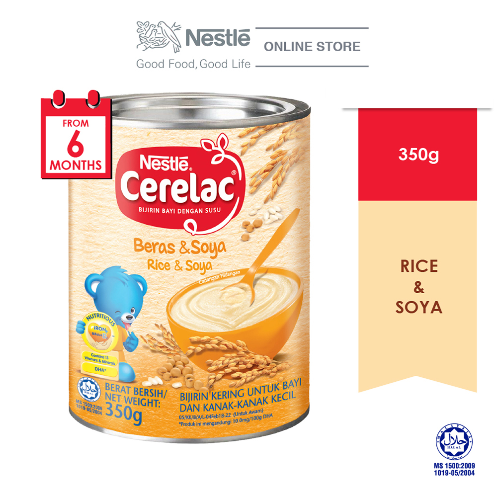 NESTLE CERELAC Rice Soya Infant Cereal Tin 350g