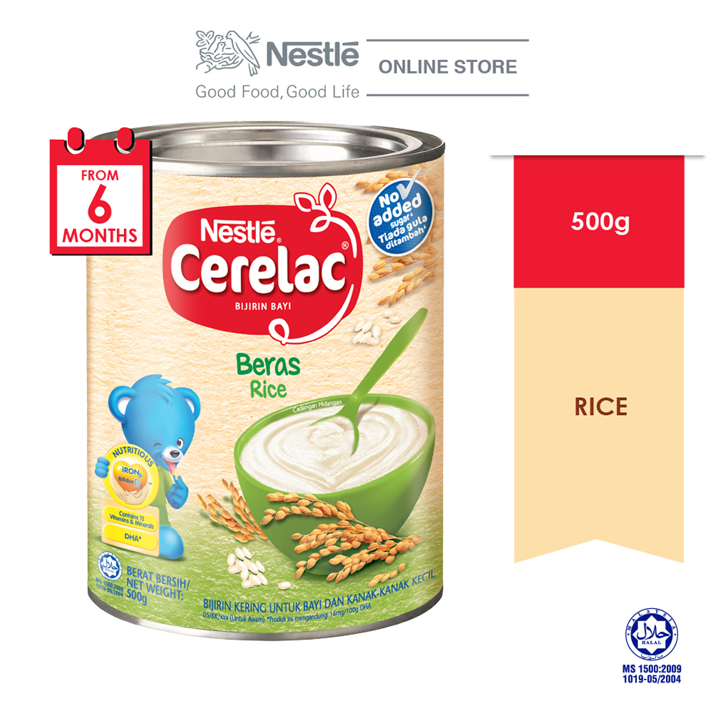 CERELAC Rice No Added Sugar 500g