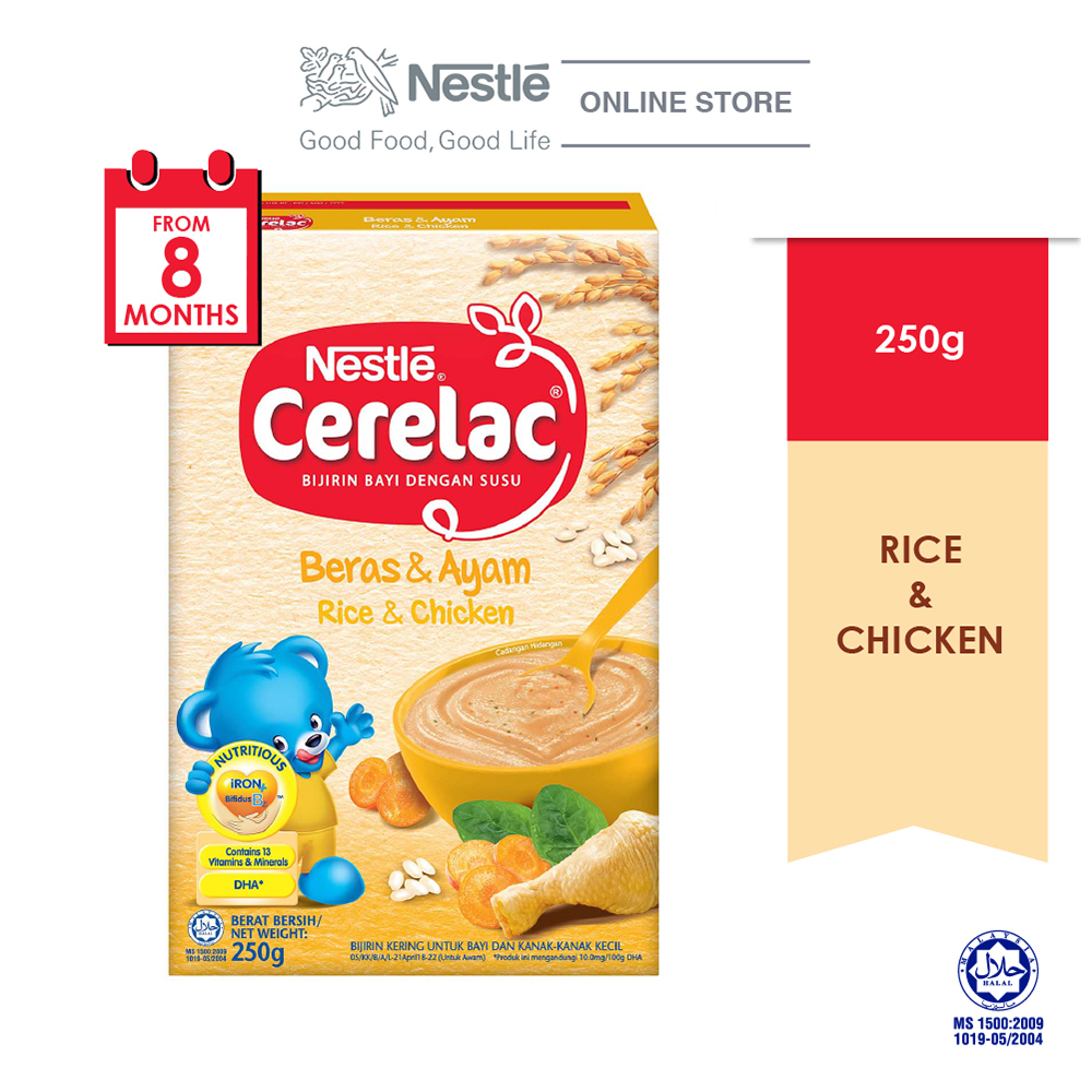 NESTLE CERELAC Rice & Chicken Infant Cereal Box Pack 250g