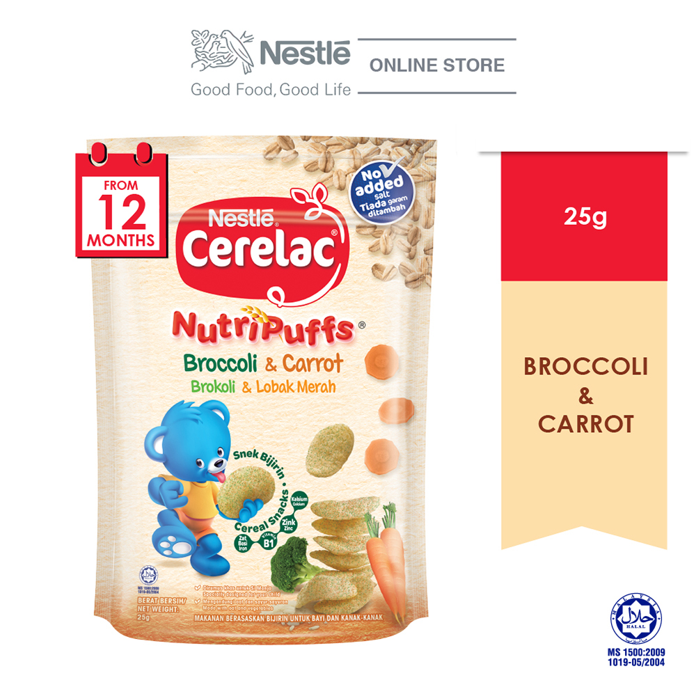 NESTLE CERELAC Nutri Brocolli 25g