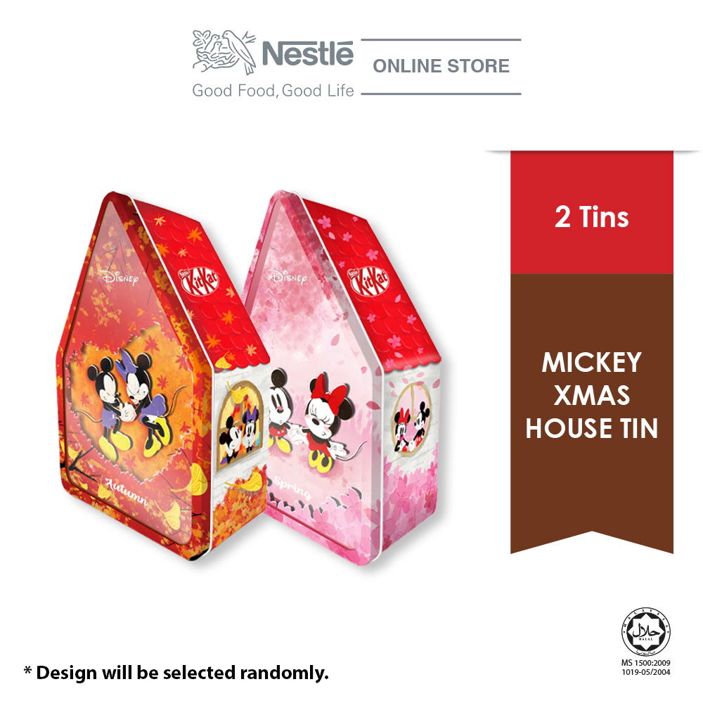 Nestle KITKAT Mickey Xmas House Tin, Bundle of 2 (Random Design)