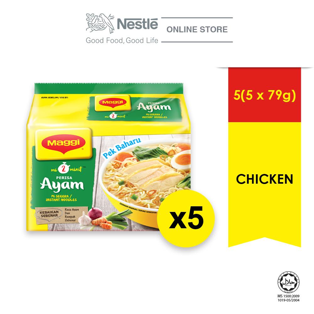 MAGGI 2-MINN Chicken 5 Packs 79g, Bundle of 5