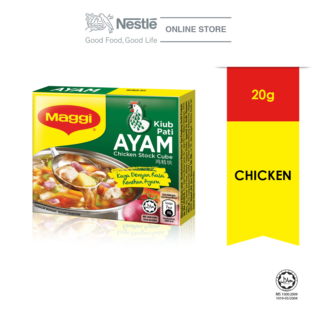 MAGGI Chicken Stock Cube 20g