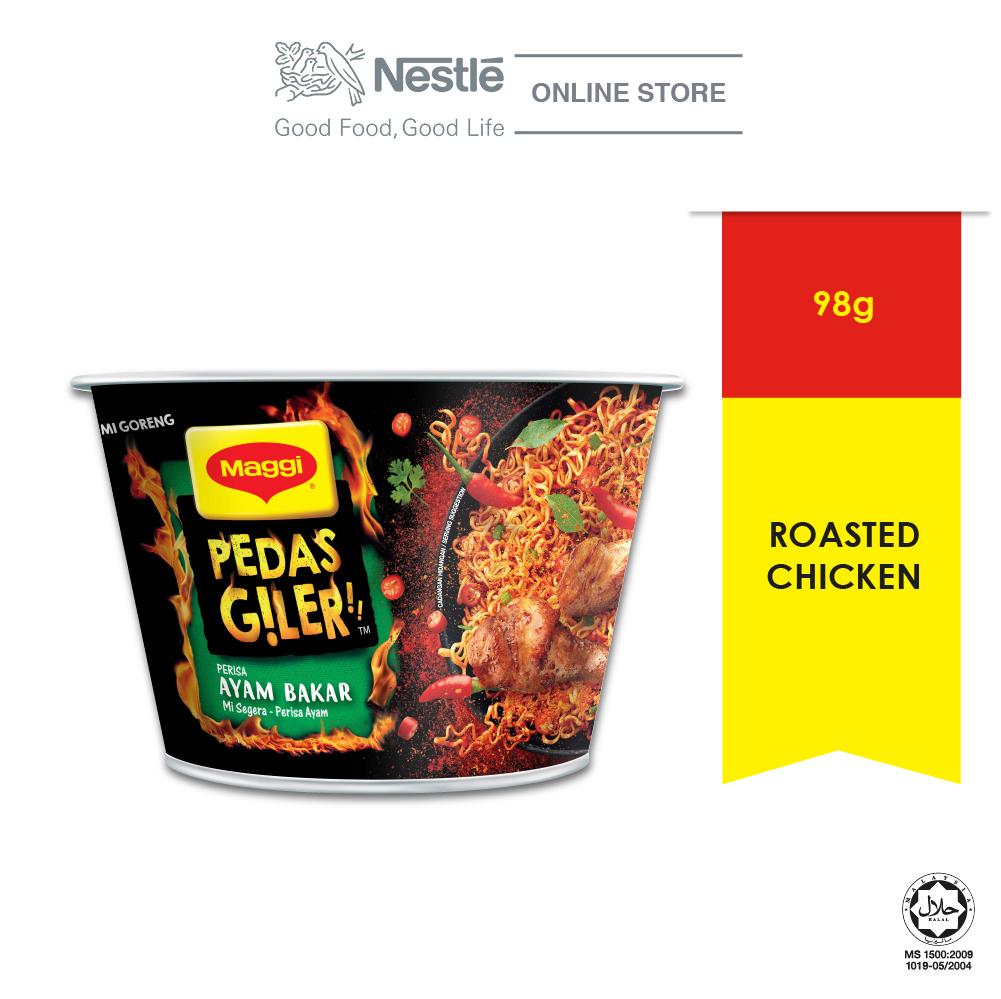 MAGGI Pedas Giler Perencah Ayam Bakar 98g