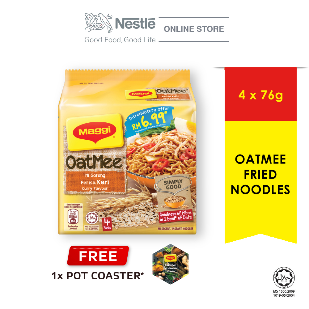 MAGGI Oat Mee Mi Goreng Curry 4 Packs 76g, Free Pot Coaster  ExpDate:NOV20