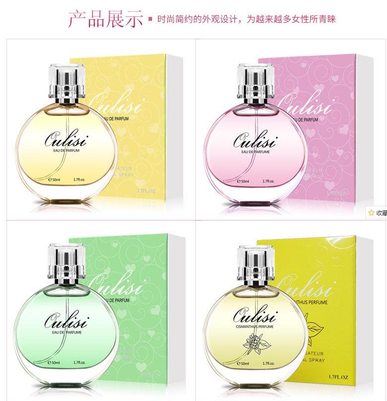 Oulisi EDP Long Lasting Vaporisateur Natural Spray Perfume for Women