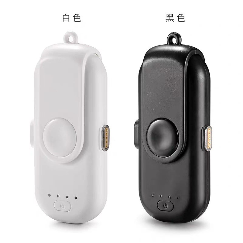 Mini Magnetic Power Bank 750mAh Powerbank Mini Size (White and IOS Only!)