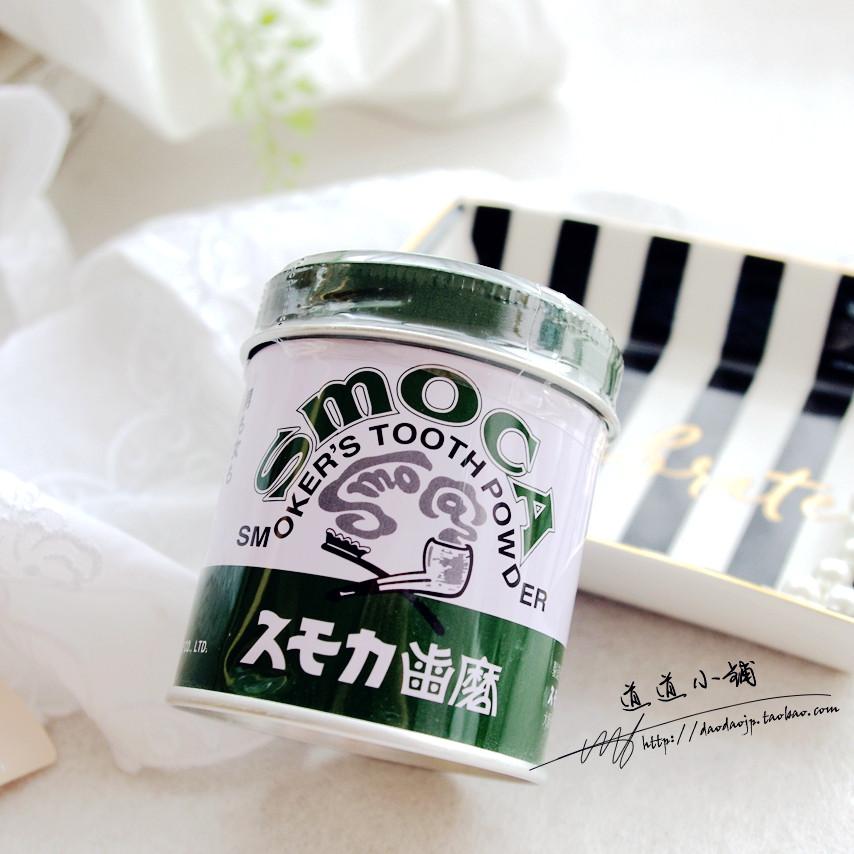 Japan SMOCA Smoker's Tooth Powder Toothpaste Remove Stain 155g