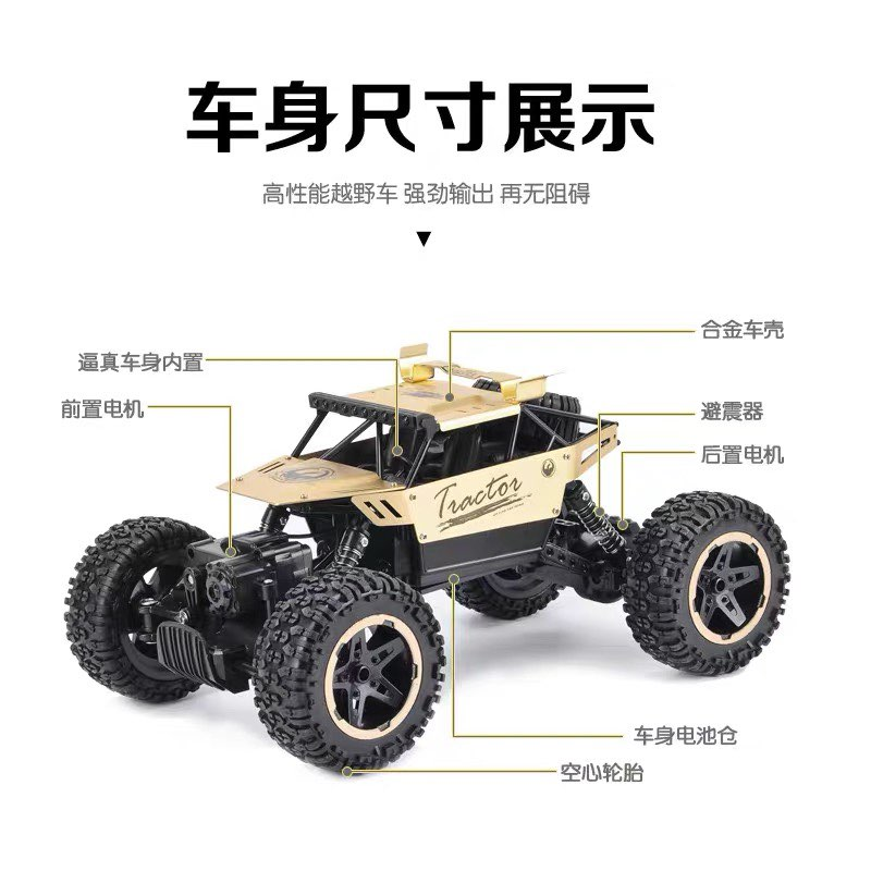 2.4 GHZ 1:18 REMOTE CONTROL TOY CAR 4X4 TRUCK (BLACK ONLY)