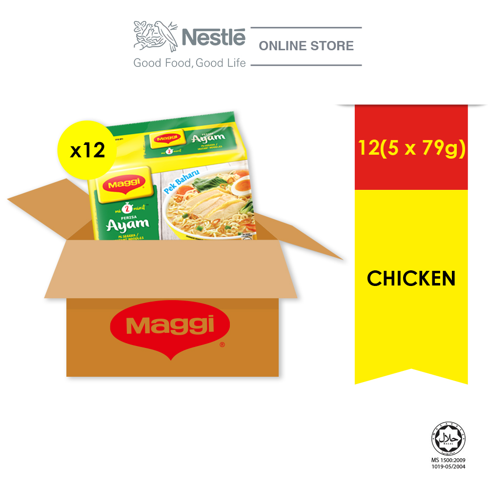 MAGGI 2-MINN Chicken 5 Packs 77g x 12 Multipack (1 Carton) ExpDate: Jun21