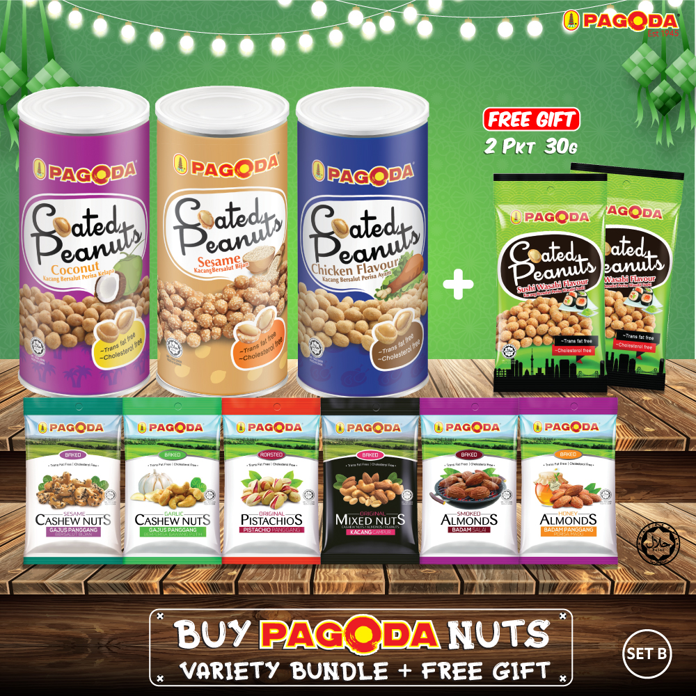 Pagoda Nuts Variety Bundle + Free Gift (SET B)