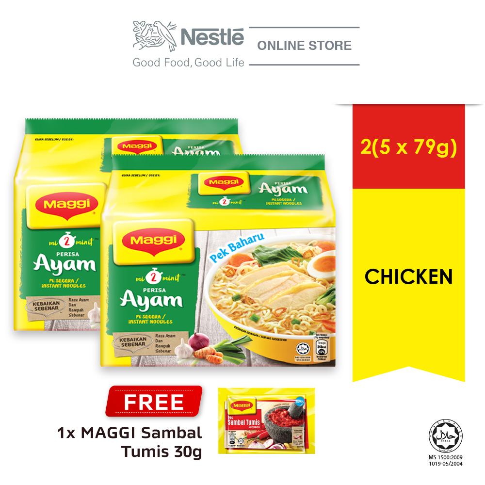 MAGGI 2-MINN Chicken 5 Packs 79g, Buy 2 Free 1 Maggi Sambal Tumis 30g